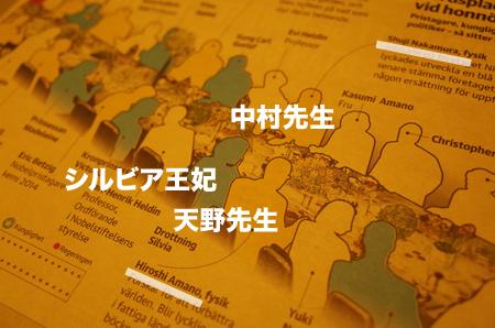 20141212_fukuda_02.png