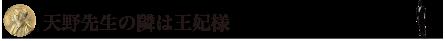 20141212_fukuda_21.png