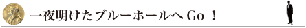20141212_fukuda_22.png