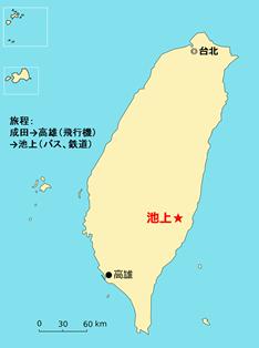 20150325_tani01.png