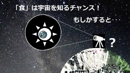 20150401_tani08.PNG