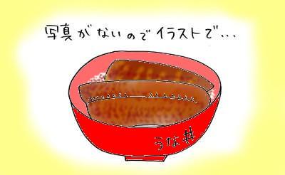 20150723kumagai_02.jpg
