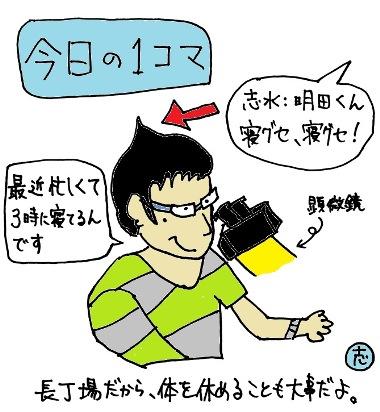 20150730_shimizu_09.jpg