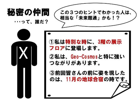 20151217_hamaguchi_06.JPG