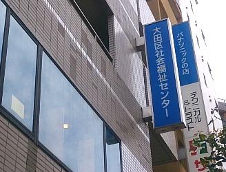 20160419_shimizu_01.jpg