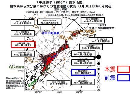 20160505_kinjo_04.jpg