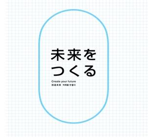 20160802_tashiro_03.JPG