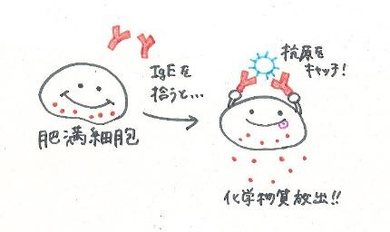 20160905_ishida_04.jpg