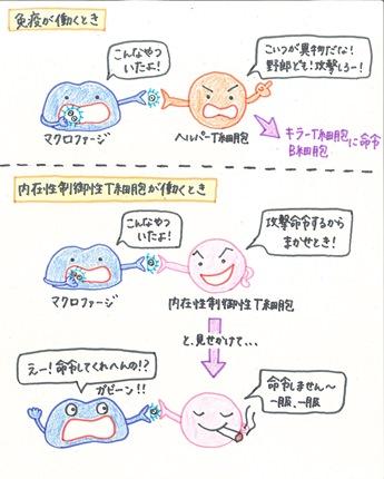20160907_ishida_02.jpg