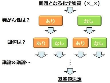 20161011_kajii_2.jpg