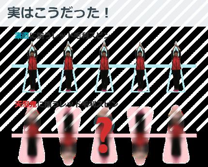 20161103_tsuboi_11.png