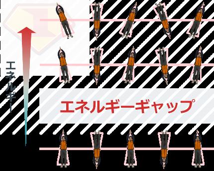 20161103_tsuboi_20.png