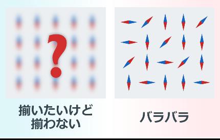 20161104_yamauchi_08.png