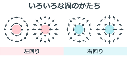 20161104_yamauchi_13.png