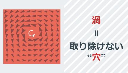 20161104_yamauchi_15.png