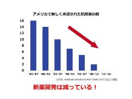 20161223_yamamoto_03.jpg