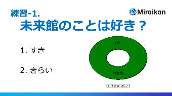 20170111_tsuboi_02.PNG