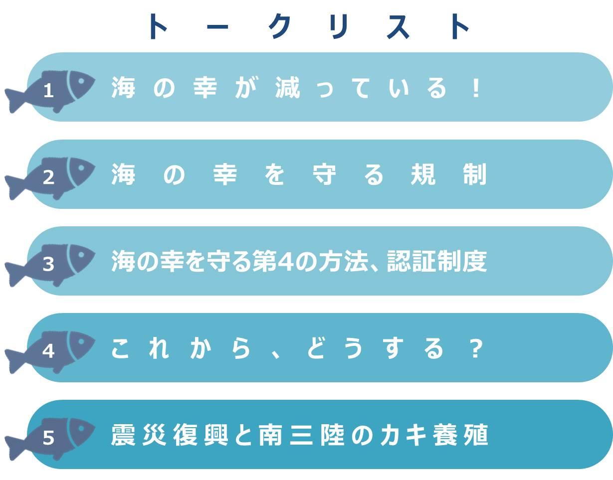 http://blog.miraikan.jst.go.jp/images/20170120_takahashi_08.jpg