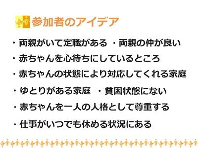 20170130_hiei01.jpg
