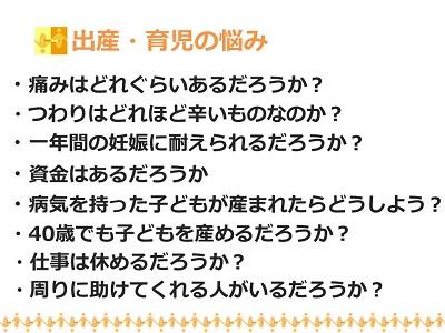 20170130_hiei02.jpg