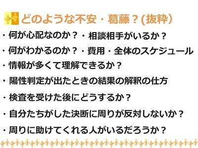 20170130_hiei03.jpg