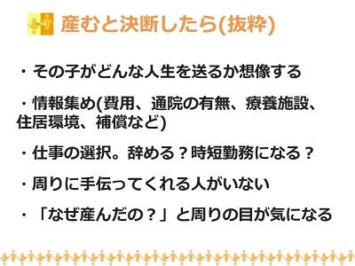 20170130_hiei04.jpg
