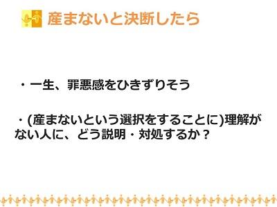 20170130_hiei05.jpg