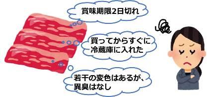 20170130_kajii_02.jpg