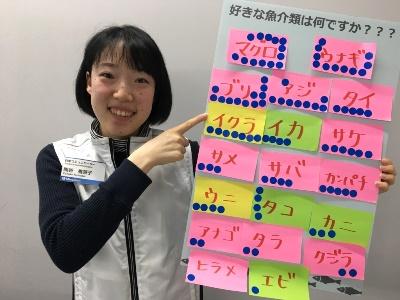 20170201kumagai01.jpg
