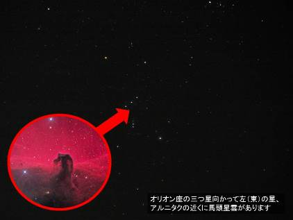 20170313_tashiro_01.JPG