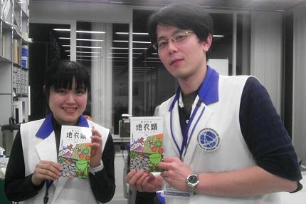 20170524_yamamoto_13.jpg