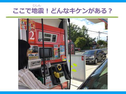 20171101_tsuboi_04.PNG