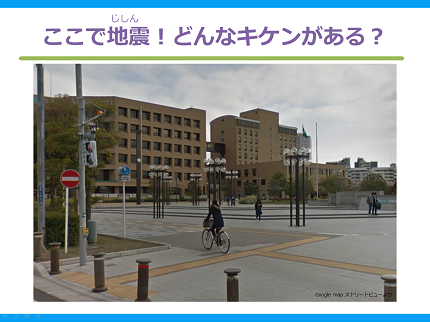 20171101_tsuboi_06.png