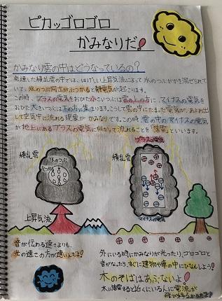 20171105_tsuboi_03.JPG