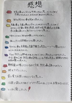 20171105_tsuboi_06.JPG