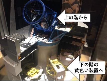 20171225moriwaki_03.jpg