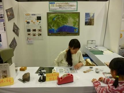 2017_2_18_tashiro01.JPG