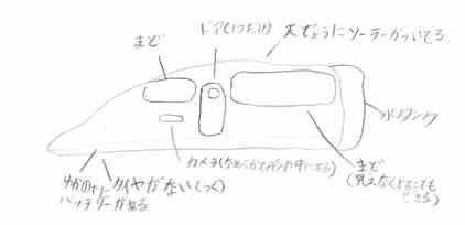 2017_2_18_tashiro05.jpg