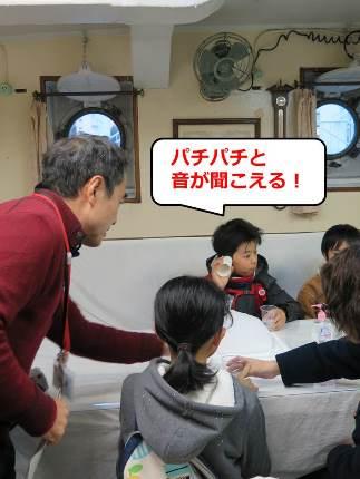 20180107_ishida_02.jpg