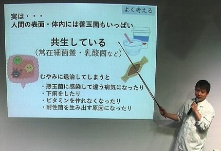 20180302_yamamoto_10.jpg