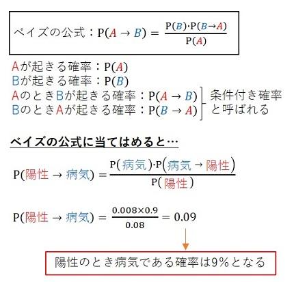 20180314_matsuya_10.jpg
