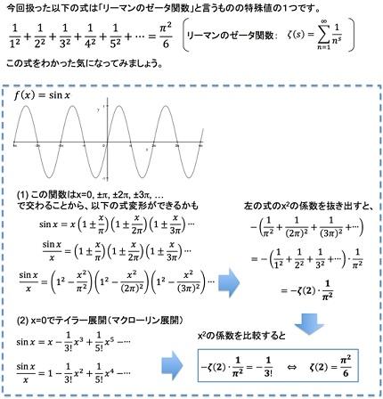 20180314_matsuya_11.jpg