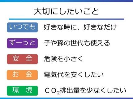 20180606_ishida_01.jpg