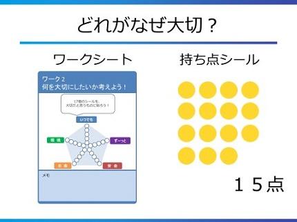 20180606_ishida_02.jpg