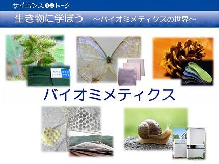 20180606_munakata_02.jpg