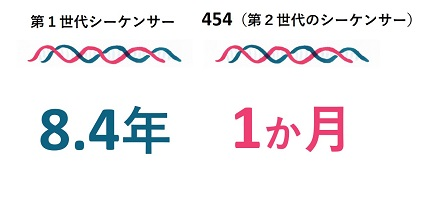 20180926moriwaki_02.jpg
