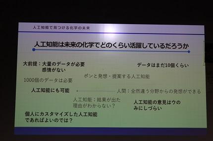 20181101_t2-suzuki_10.jpg