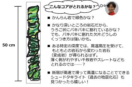 20181114_kajii_09.jpg