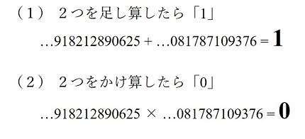 20190313_t2-suzuki_11.jpg
