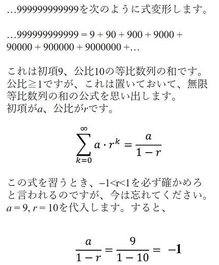 20190313_t2-suzuki_12_r.jpg